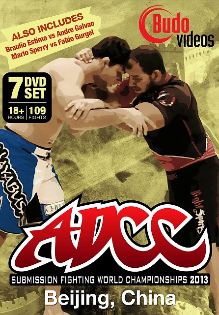 DVD ADCC2013 グラップリング世界選手権 コンプリートセット7枚組