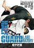 DVD 加古拓渡 Institute of Jiu-jitsu HALF GUARD LABORATORY
