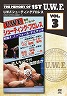 DVD U.W.F.シューティングプロレス The Memory of 1st U.W.F. vol.3