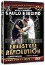DVD �T�E���q�x�C�� FREESTYLE REVOLUTION 6���g