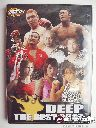 DVD DEEP THE BEST 2007
