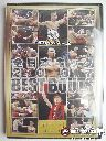 DVD 全日本キック2007 BEST BOUTS vol.1