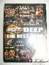 DVD DEEP THE BEST 2008