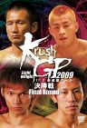 DVD�@Krush���C�g���O�����v��2009�`������ Final Round�`