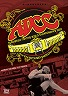 DVD ADCC2009世界選手権 コンプリートセット7枚組